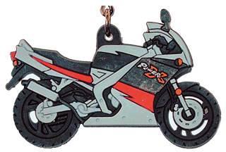 Porte clés Cyclo